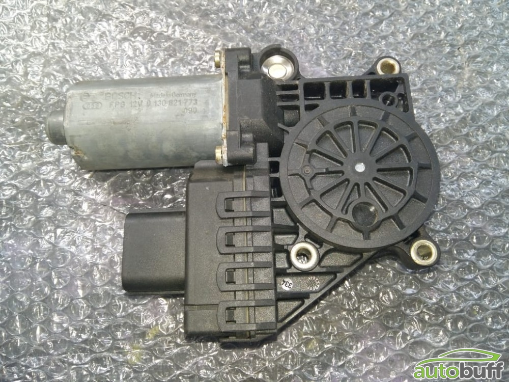 Motoras Macara