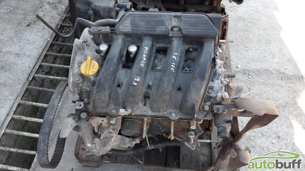 Motor Benzina
